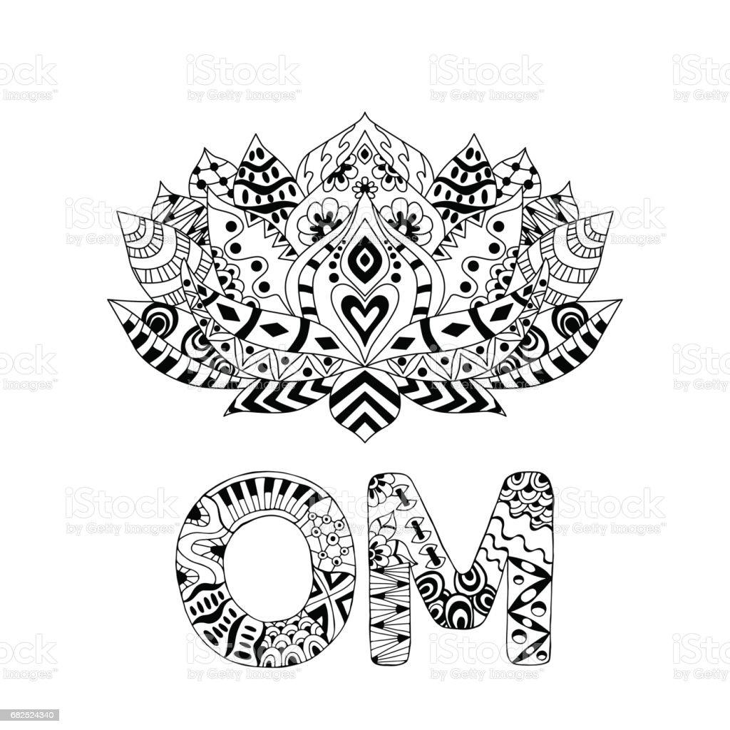 Lotus flower silhouette and symbol om stock vector art more images lotus flower silhouette and symbol om royalty free lotus flower silhouette and symbol om mightylinksfo