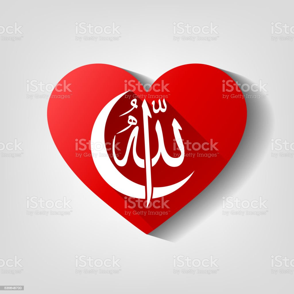 Love Allah in Arabic Calligraphy Writing with crescent moon vector art illustration