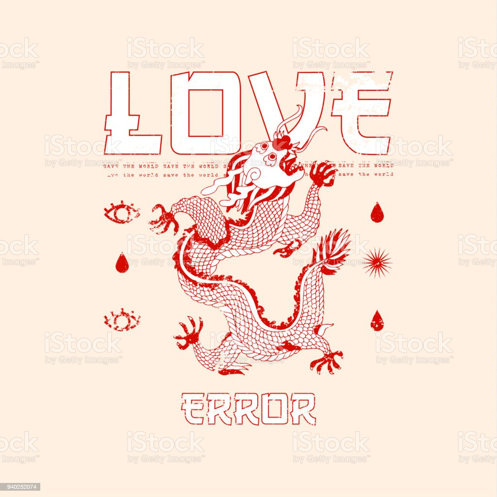Love error slogan. Chinese dragon. Rock and roll patch. Typography graphic print, fashion drawing for t-shirts .Vector stickers,print, patches vintage vector art illustration