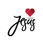I love Jesus heart sign. stock illustration
