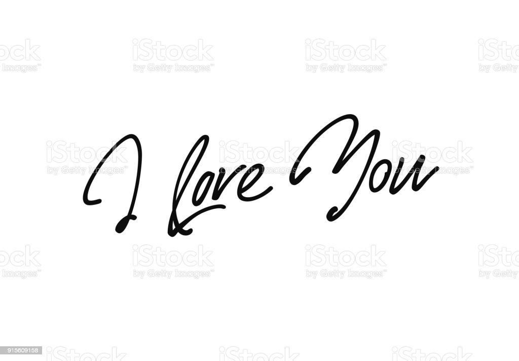 Eu te amo mão letras, caligrafia artesanal de texto. - ilustração de arte em vetor