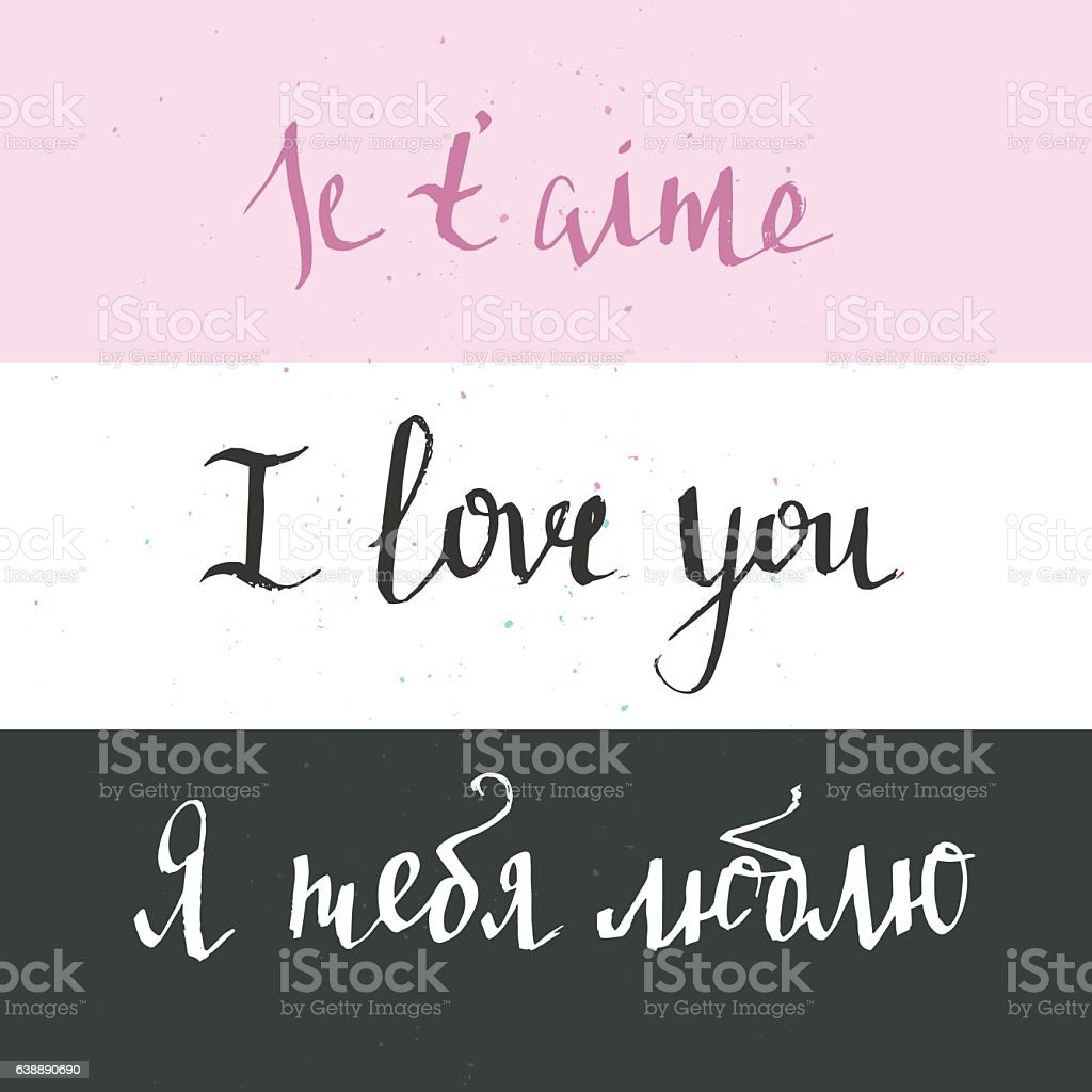 Download I Love You In English French And Russian Language Stock ...