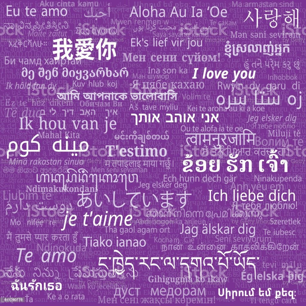 I Love You Phrase in Different Languages vector art illustration