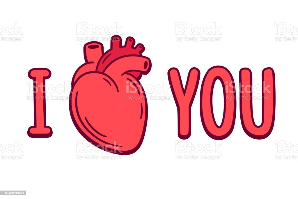 I Love You With Realistic Heart Stock Vector Art More Images Of