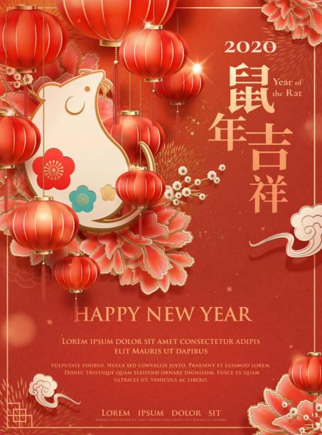 Lovely paper mouse new year design vector art illustration