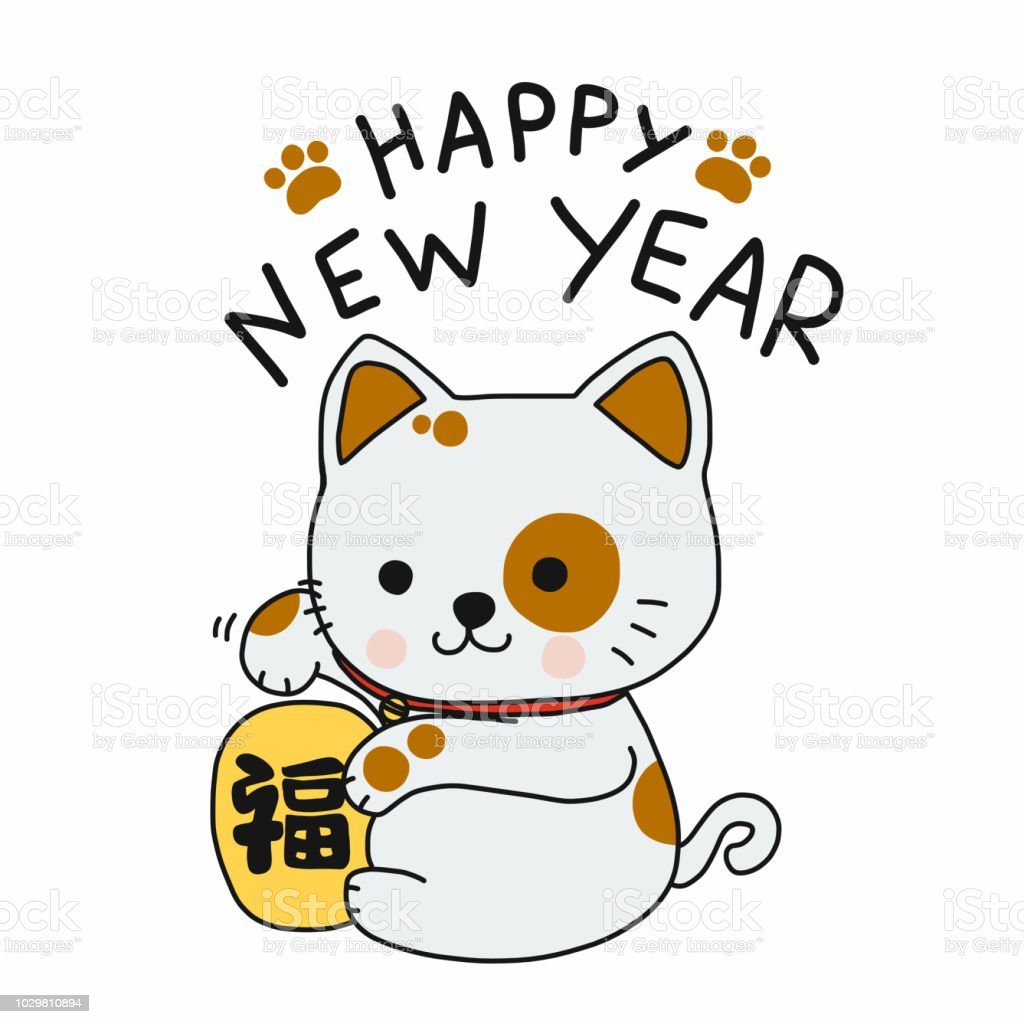 lucky cat maneki neko happy new year cartoon vector illustration royalty free lucky