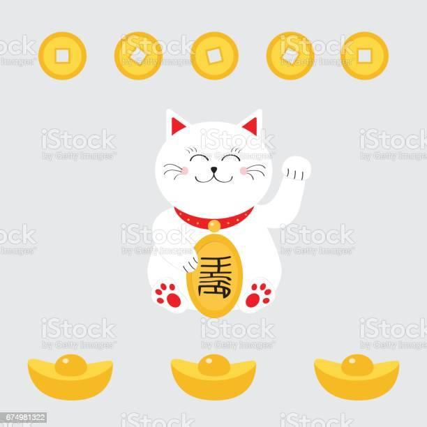 Lucky cat holding golden coin japanese maneki neco cat waving hand vector id674981322?b=1&k=6&m=674981322&s=612x612&h=0tkzae sg9ecdl5duksy ra brthgntpx6h8lglvvnc=