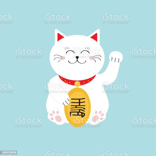Lucky cat sitting and holding golden coin japanese maneki neco cat vector id958526836?b=1&k=6&m=958526836&s=612x612&h=dkbs0stkuy9dk gh3el6gg5i4cbecvxcbsgfpizblda=
