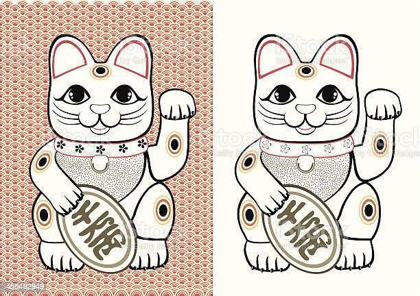 Lucky cats vector id455462949?b=1&k=6&m=455462949&s=612x612&h=9ofw5rdqvhkbnxk5zcv ovdtyeihxjgvfrzve9nrtpq=