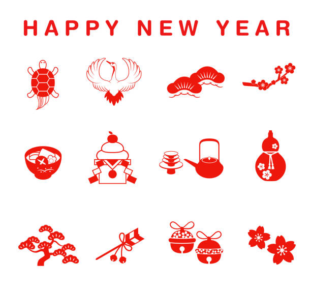 Lucky goods New Year's cards icon set New Year's cards icon set good luck charm stock illustrations