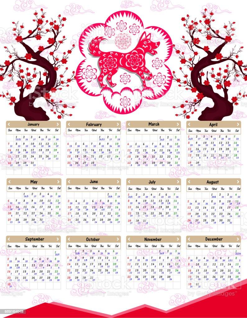 Lunar Calendar Chinese Calendar For Happy New Year 2018 Year Of