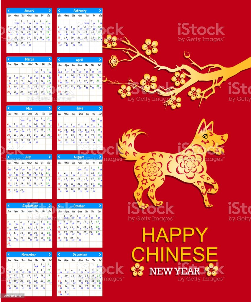 Lunar Calendar Chinese Calendar For Happy New Year 2018 Year Of
