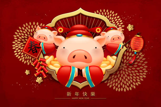 lunar new year design - year of the pig stock illustrations, clip art, cartoons, & icons