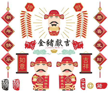 Lunar New Year. God of Fortune