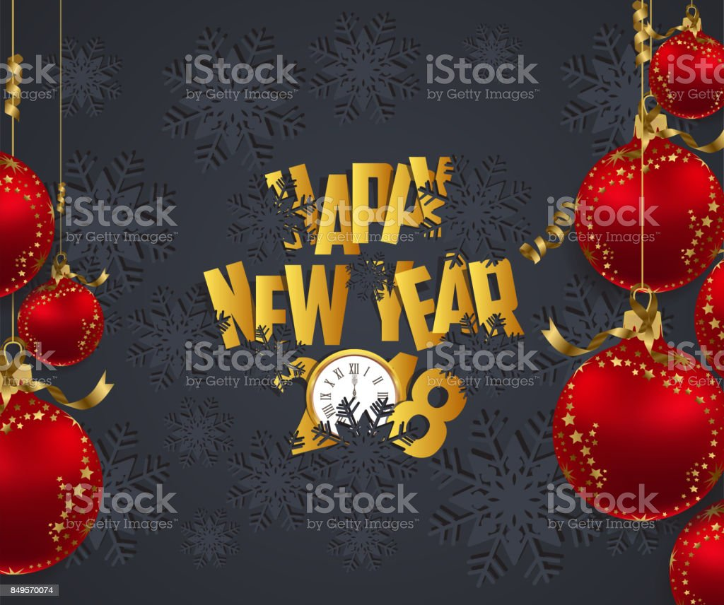 Luxury Elegant Merry Christmas And Happy New Year 2018 Poster Frame ...