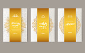 Luxury Gold artistic flyer 3x4 with unique decoration. Invitation card for birthday, party or wedding. Traditional illustration design with typography for printing. Vertical festive postcard with invi