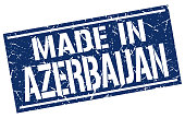 made in Azerbaijan stamp