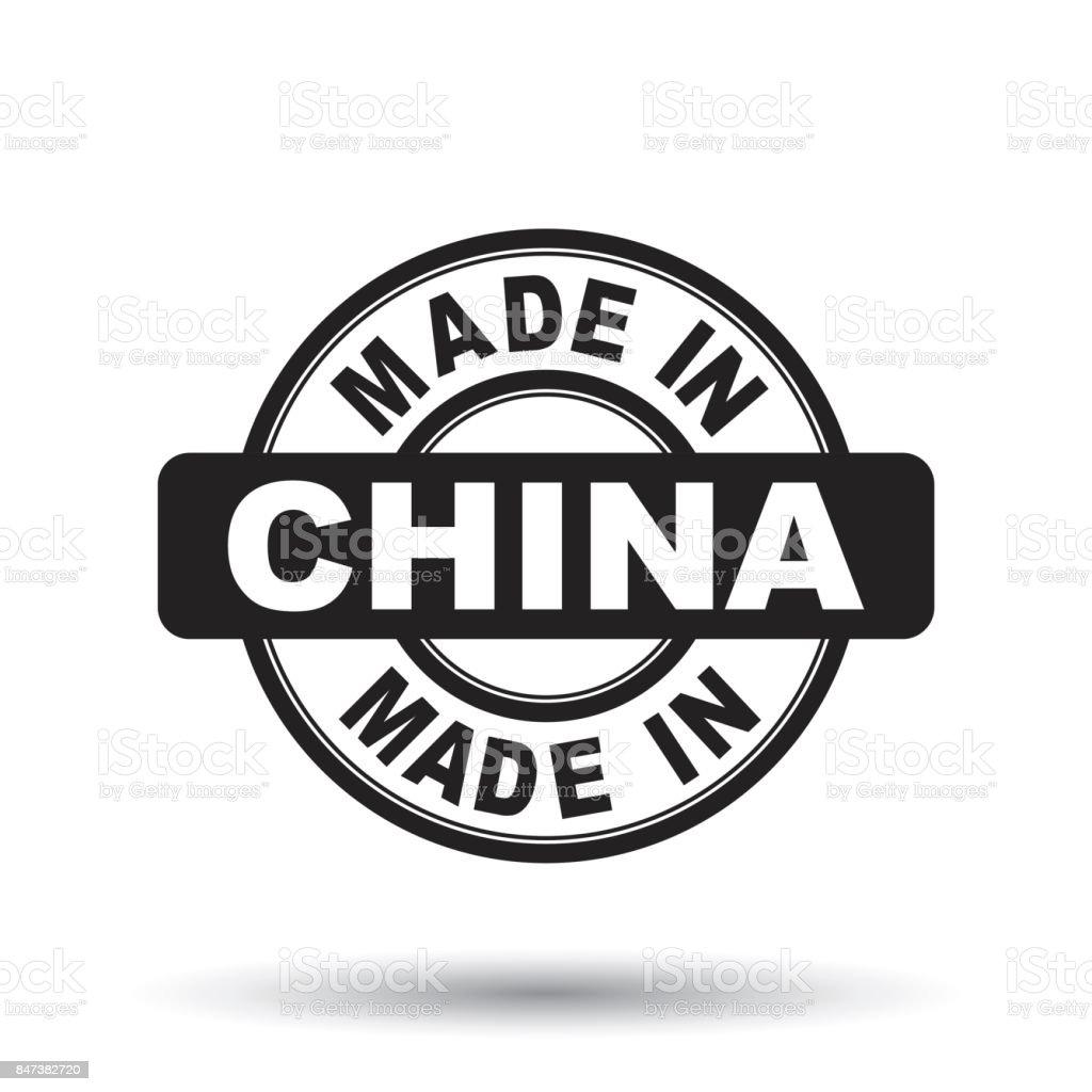 Made in China black stamp. Vector illustration on white background vector art illustration