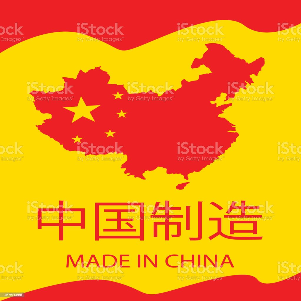 Made in China, China Map (vector Label) vector art illustration
