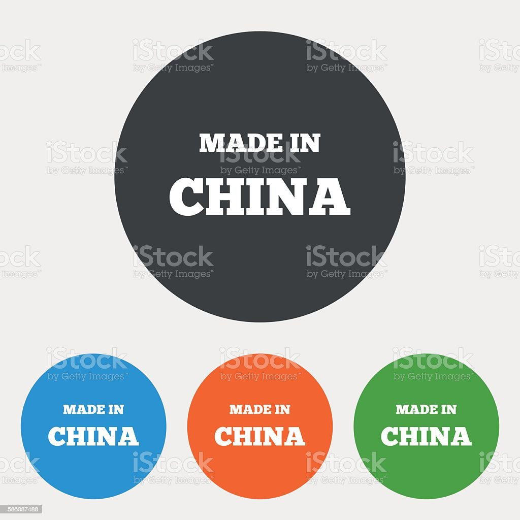 Made In China Icon Export Production Symbol Stock Vector Art More