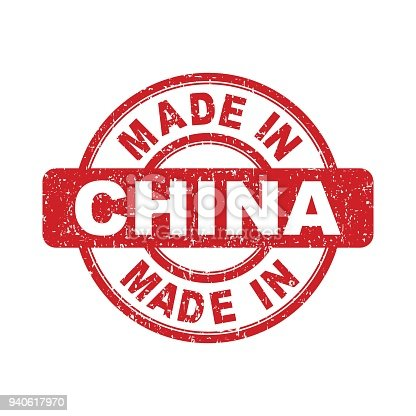 istock Made in China red stamp. Vector illustration on white background 940617970