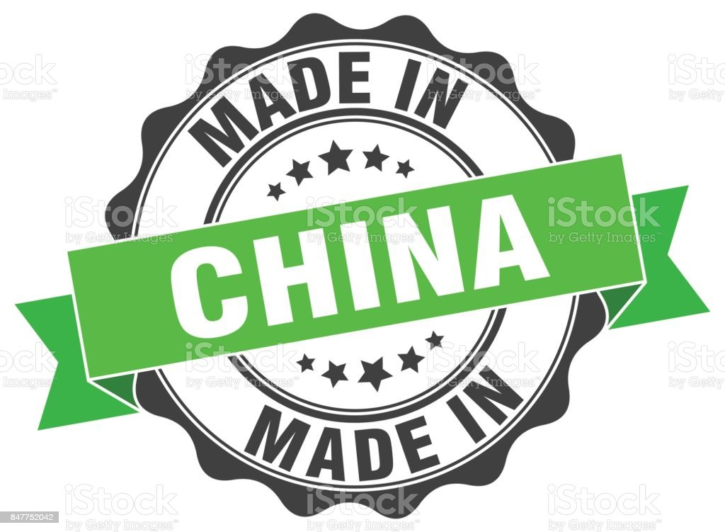 made in China round seal vector art illustration