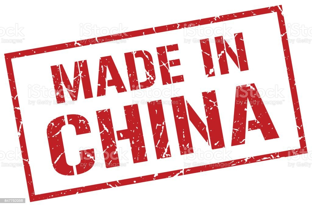 made in China stamp vector art illustration