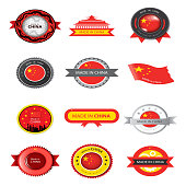 Made in China Logos (Vector)
