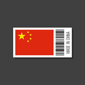 made in china, vector sticker with bar code and chinese flag