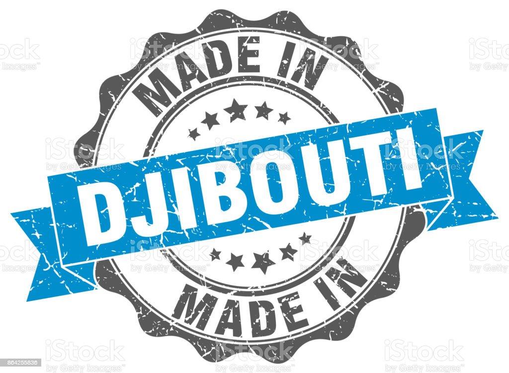 made in Djibouti round seal royalty-free made in djibouti round seal stock vector art & more images of award ribbon
