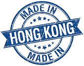 made in Hong Kong blue round vintage stamp