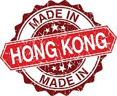 made in Hong Kong red stamp isolated on white background