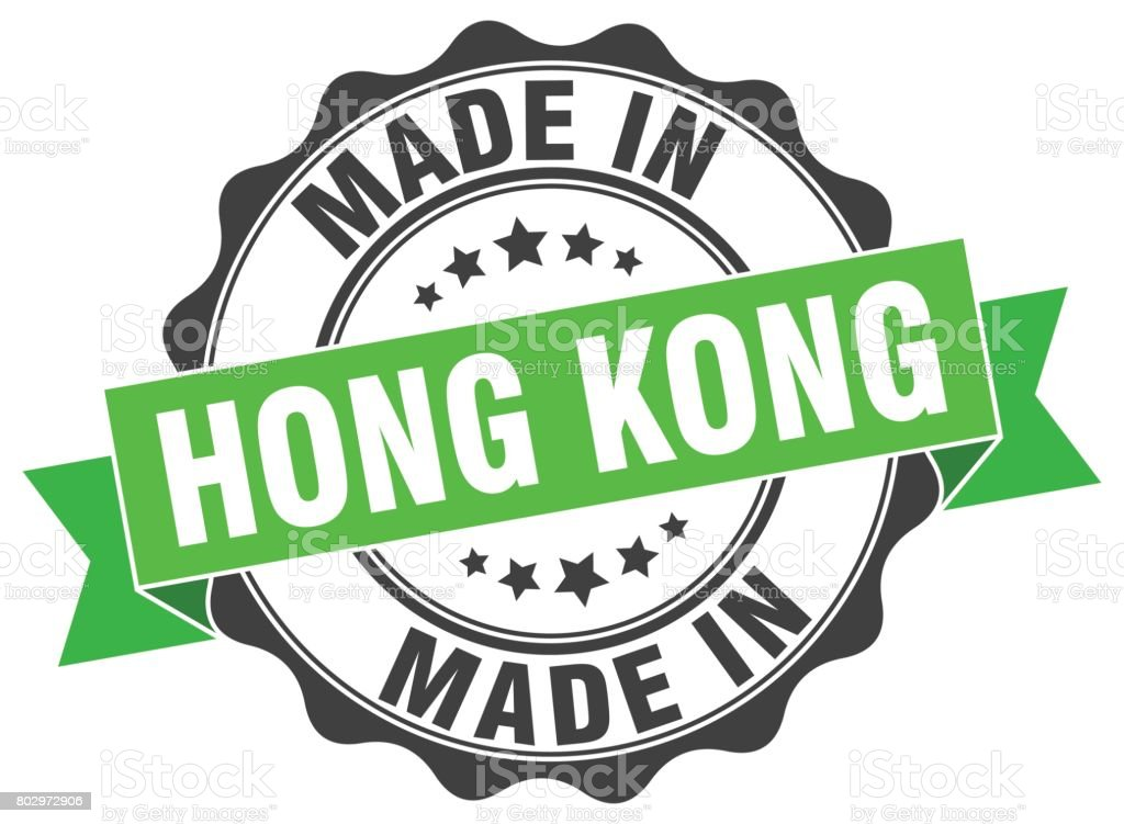 made in Hong Kong round seal vector art illustration