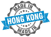 made in Hong Kong round seal