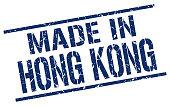 made in Hong Kong stamp