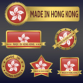 made in Hong Kong labels,stickers,flags. Vector illustration.