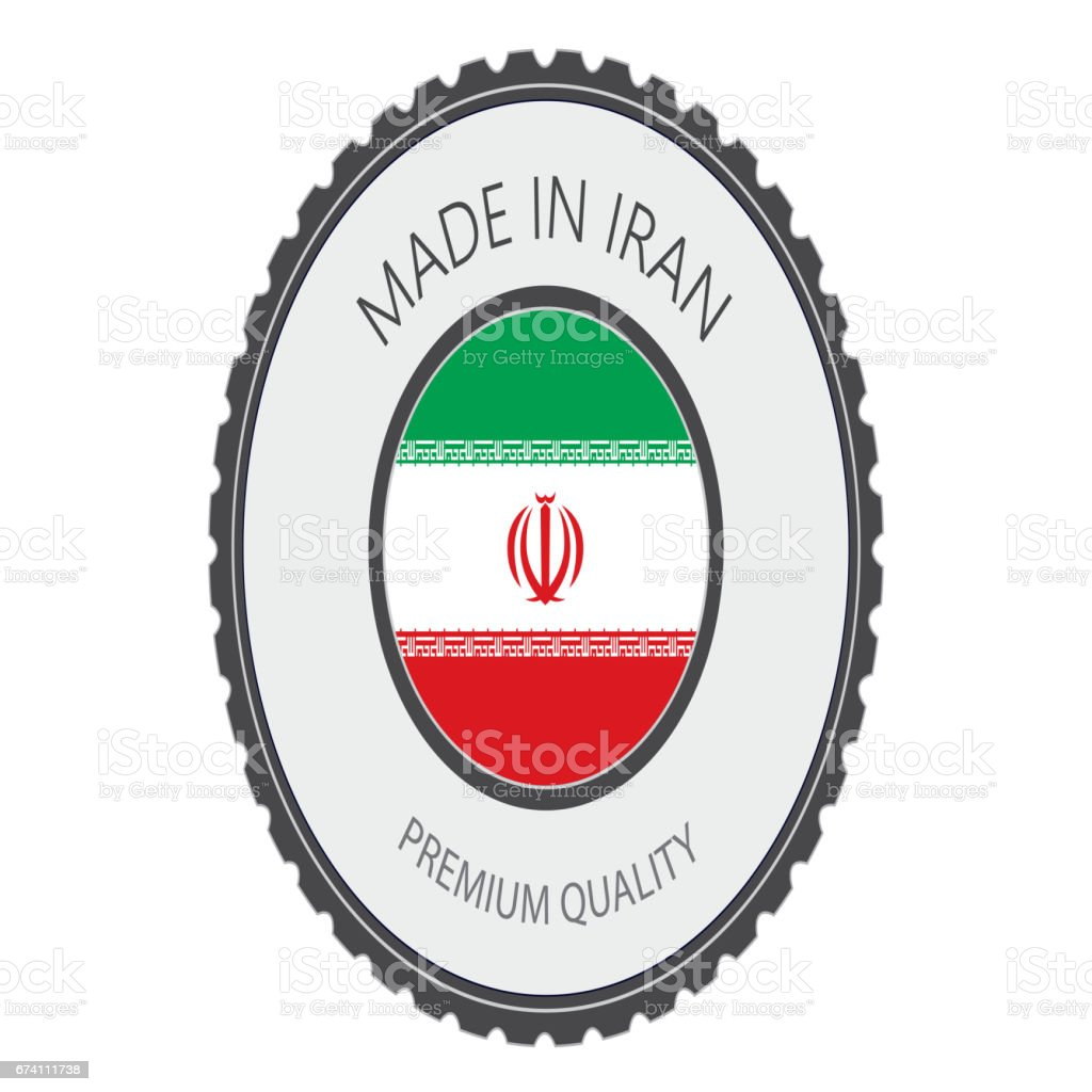 Made In Iran Seal Iranian Flag Stock Vector Art More Images Of