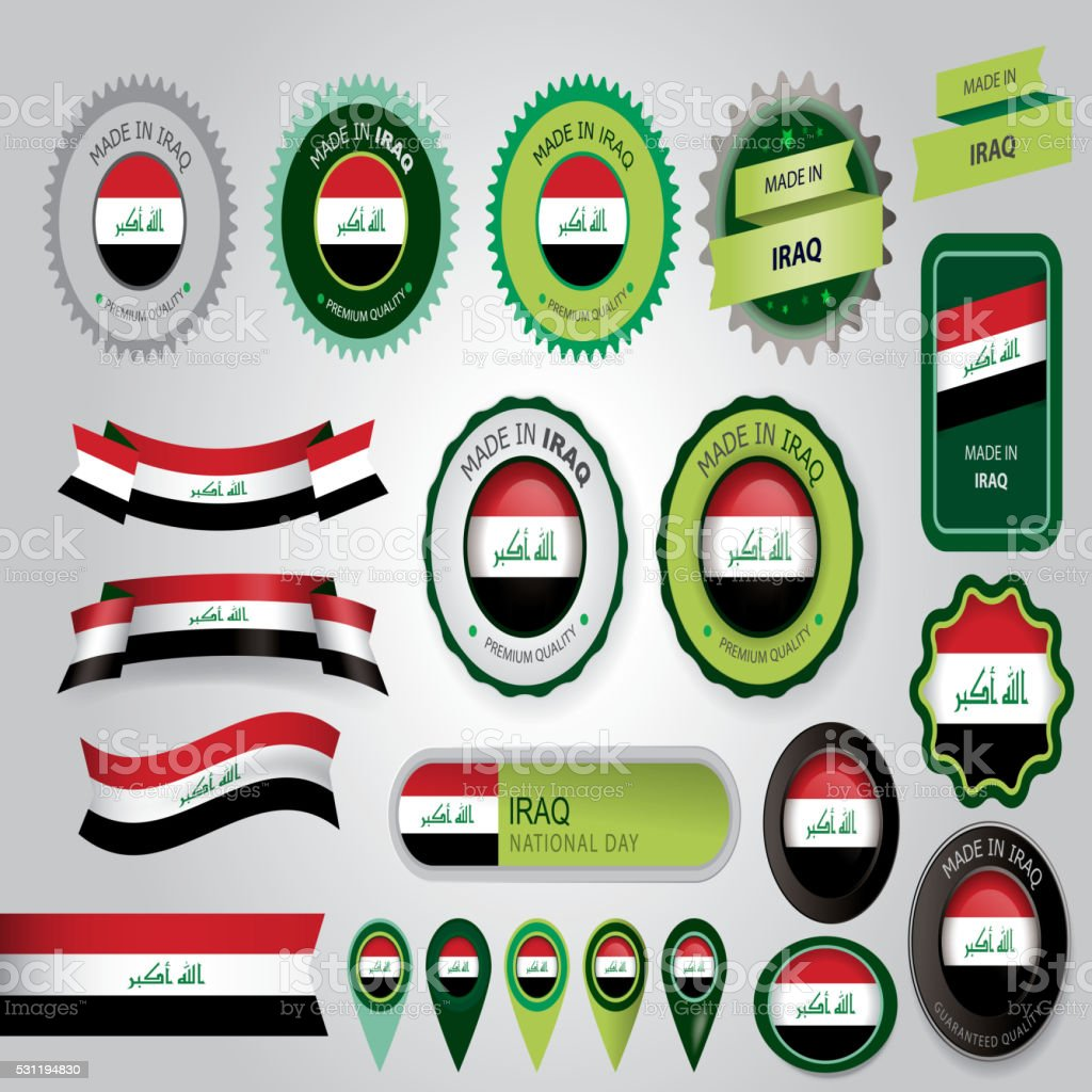 Made in Iraq Seal, Iraqi Flag (Vector Art) vector art illustration
