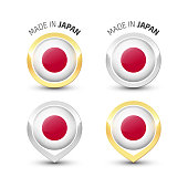 Made in Japan - Guarantee label with the Japanese flag inside round gold and silver icons.