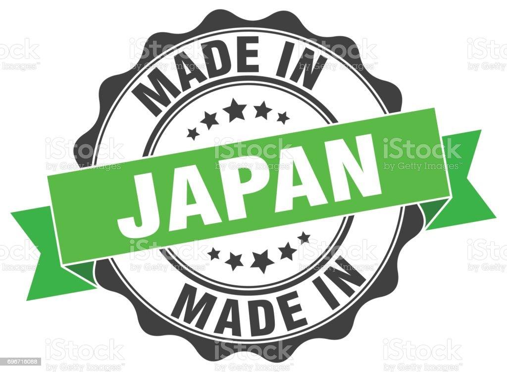 feito em Japão rodada selo - ilustração de arte em vetor