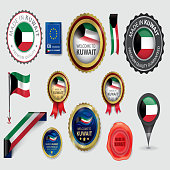 Made in Kuwait Seal Collection, Kuwaiti Flag (Vector Art)