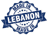 made in Lebanon round seal