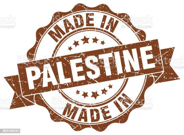 Wykonane W Palestynie Okrągła Pieczęć - Stockowe grafiki wektorowe i więcej obrazów Białe tło