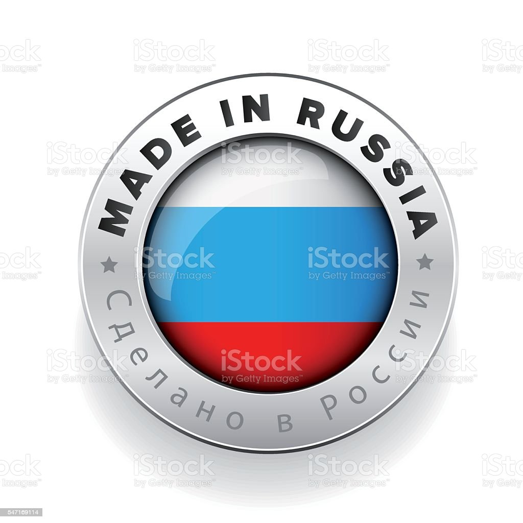 Made in Russia button vector art illustration