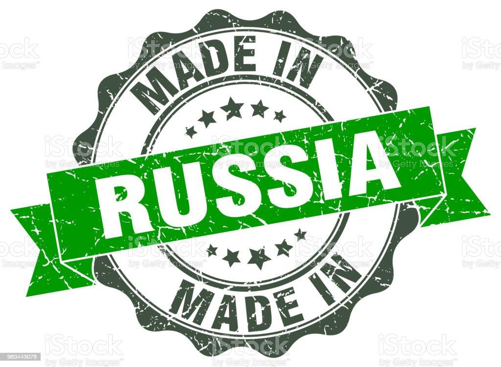 made in Russia round seal - Grafika wektorowa royalty-free (Białe tło)