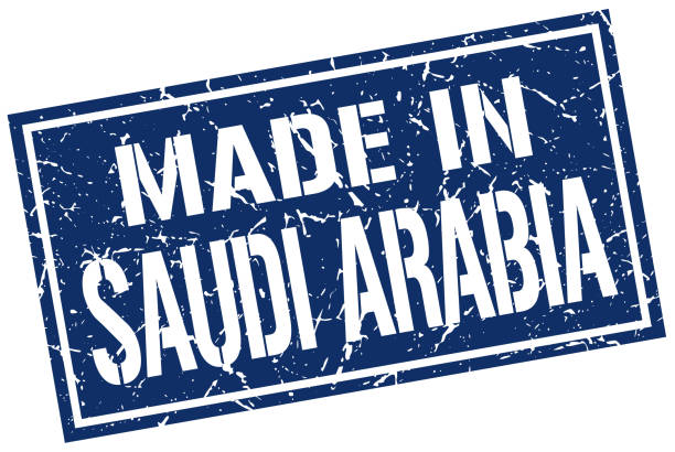 made in Saudi Arabia stamp made in Saudi Arabia stamp blue silhouettes stock illustrations
