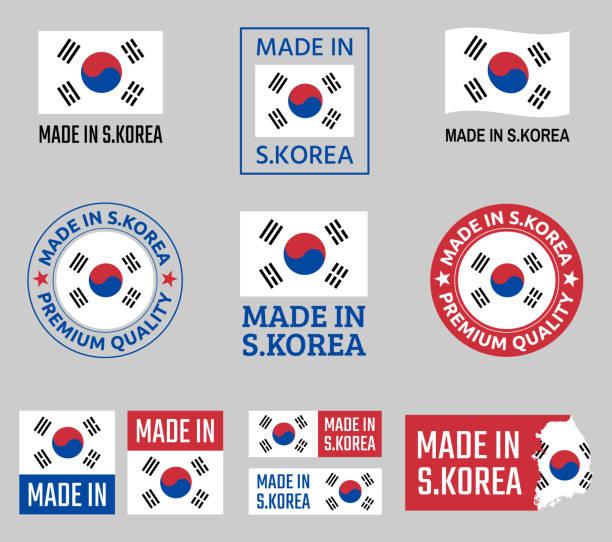 stockillustraties, clipart, cartoons en iconen met made in zuid-korea icon set, republiek korea product labels - zuid korea