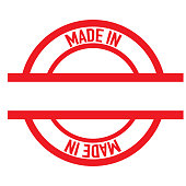 Made in Stamp Sticker
