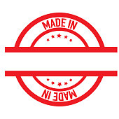 Made in Stamp Sticker With Five Stars