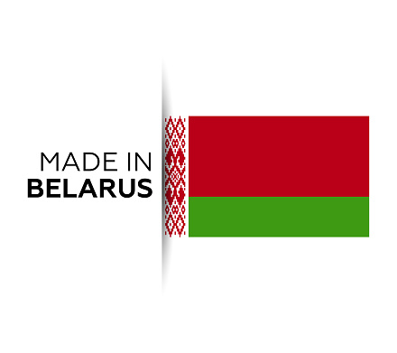 Made in the Belarus label, product emblem. White isolated background